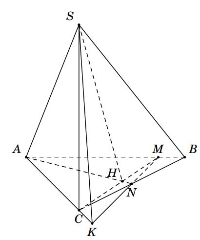 tìm giao tuyến của hai mặt phẳng